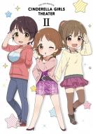 アイドルマスター シンデレラガールズ劇場 第2巻【Blu-ray】
