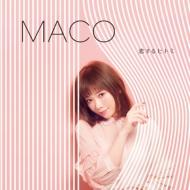 恋するヒトミ【初回限定盤】(+DVD)