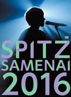 "SPITZ JAMBOREE TOUR 2016 ""醒 め な い"" 【初回限定盤】(DVD+2CD)"
