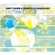 Outra Coisa: The Music Of Moacir Santos