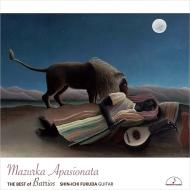 Mazurka Apasionata-the Best Of Barrios: 福田進一(G)