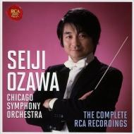 小澤征爾&シカゴ交響楽団 RCA録音全集(6CD)