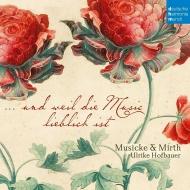 『・・・そして音楽は楽しい〜フリッチュ作品集』 ミュージック&マース、ウルリケ・ホーフバウアー