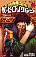 僕のヒーローアカデミア 14 ジャンプコミックス