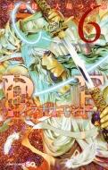 プラチナエンド 6 ジャンプコミックス