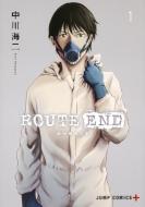 ROUTE END 1 ジャンプコミックス