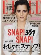 ELLE JAPON (エル・ジャポン)2017年 5月号