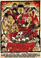 マジ歌ライブ2017 マジ武道館 DVD