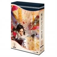 精霊の守り人 シーズン2 悲しき破壊神 DVD BOX