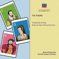 『テューダー朝の音楽と詩〜王への喜び〜ヘンリー8世とその宮廷の音楽』 パーセル・コンソート・オブ・ヴォイス、ムジカ・レセルヴァータ