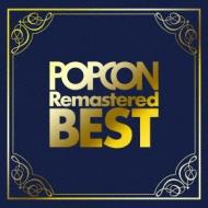 POPCON Remastered BEST 〜高音質で聴くポプコン名曲集〜リイシュー