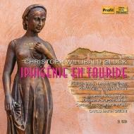 『アウリスのイフィゲニア』全曲 カルロ・マリア・ジュリーニ&パリ音楽院管弦楽団、パトリシア・ネウェイ、レオポルド・シモノー、他(1952 モノラル)(2CD)