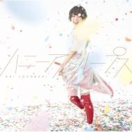 ハニーアンドループス 【初回生産限定盤】(+DVD)