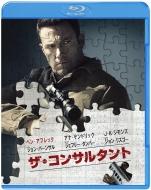 【初回仕様】ザ・コンサルタント ブルーレイ&DVDセット(2枚組/デジタルコピー付)