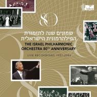 イスラエル・フィルハーモニー管弦楽団創立80周年記念ボックス(12CD+1CD)