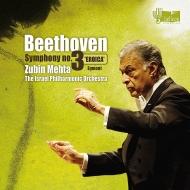 交響曲第3番『英雄』、『エグモント』序曲 ズービン・メータ&イスラエル・フィル