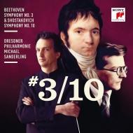 ショスタコーヴィチ:交響曲第10番、ベートーヴェン:交響曲第3番『英雄』 ミヒャエル・ザンデルリング&ドレスデン・フィル(2CD)