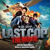 映画「ラストコップ THE MOVIE」オリジナル・サウンドトラック/音楽:得田真裕