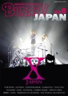BURRN! Japan Vol.8 シンコー・ミュージック・ムック