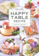 nao cafe HAPPY TABLE RECIPE