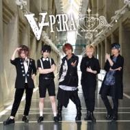Vipera 【初回限定盤】(+DVD)