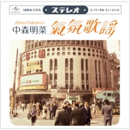 ムード歌謡 〜歌姫昭和名曲集 【限定盤/UHQCD】