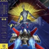 Galaxy Force II / Thunder Blade (アナログレコード/Data Discs)