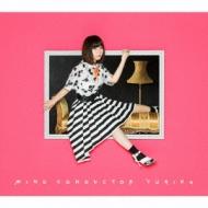 MIND CONDUCTOR 【アーティスト盤】(CD+DVD)TVアニメ『リトルウィッチアカデミア』第2クールオープニング