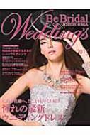 HMV&BOOKS onlineBooks2/Be Bridal 37