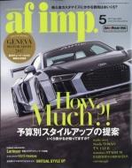 af imp.(オートファンションインポート)2017年 5月号
