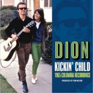 Kickin Child: Lost Columbia Album 1965