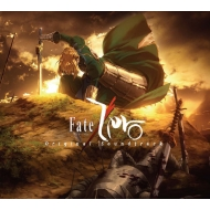 Fate/Zero Original Soundtrack