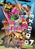仮面ライダーエグゼイド VOLUME07