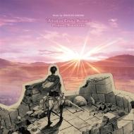 TVアニメ「進撃の巨人」Season 2 オリジナルサウンドトラック