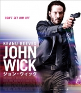 ジョン・ウィック【期間限定価格版】