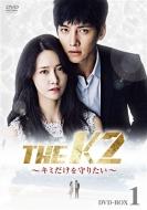 THE K2 ~キミだけを守りたい~DVD-BOX1