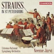 『シュトラウス・イン・サンクト・ペテルブルク』 ネーメ・ヤルヴィ&エストニア国立交響楽団