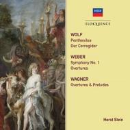 管弦楽作品集〜ヴォルフ、ウェーバー、ワーグナー ホルスト・シュタイン&スイス・ロマンド管弦楽団、ウィーン・フィル(2CD)
