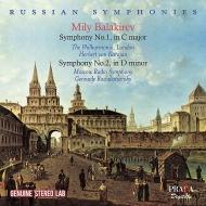 交響曲第1番、第2番 ヘルベルト・フォン・カラヤン&フィルハーモニア管弦楽団、ゲンナジー・ロジェストヴェンスキー&モスクワ放送交響楽団