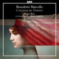 イタリア・バロック期の宗教作品集 テリー・ウェイ、ラ・ジョイア・アルモニカ