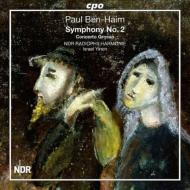 交響曲第2番、合奏協奏曲 イスラエル・イノン&北ドイツ放送フィル