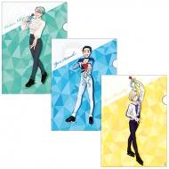 クリアファイルセット エキシビジョン(3枚1セット)ユーリ!!! on ICE【Loppi・HMV限定】