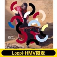 《Loppi・HMV限定 なつめろキャップ(ホワイト)付》なつめろ 【初回生産限定盤】(+DVD)