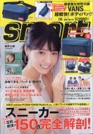 Smart (スマート)2017年 6月号