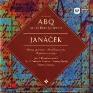 弦楽四重奏曲第1番『クロイツェル・ソナタ』、第2番『ないしょの手紙』 アルバン・ベルク四重奏団