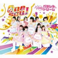 One Soul 【初回限定盤】
