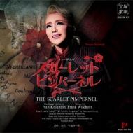 宝塚歌劇 星組公演・実況::THE SCARLET PIMPERNEL