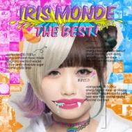 IRIS MONDE the BEST!
