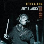 Tribute To Art Blakey And The Jazz Messengers (10インチアナログレコード)