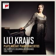 Complete Piano Concertos : Lili Kraus(P)Stephen Simon / Vienna Festival Orchestra (12CD)